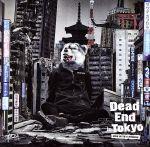 【中古】 Dead End in Tokyo(初回生産限定盤)(DVD付) /MAN WITH A MISSION 【中古】afb