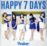 【中古】 HAPPY 7 DAYS(完全生産限定盤) /9nine 【中古】afb
