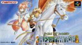 【中古】 SFC テイルズオブファンタジア /スーパーファミコン 【中古】afb