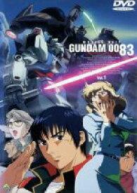 ガンダム0083 ニナ
