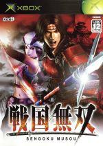 【中古】 戦国無双 /Xbox 【中古】afb