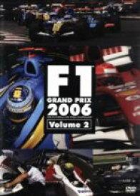【中古】 F1グランプリ 2006 VOL.2 Rd.7〜Rd.12 /(モータースポーツ) 【中古】afb