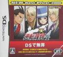 【中古】 逆転裁判4 NEW Best Price!2000 /ニンテンドーDS 【中古】afb