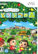 【中古】 街へいこうよ どうぶつの森 /Wii 【中古】afb