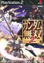 【中古】 ガンダム無双2 /PS2 【中古】afb