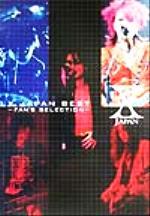 【中古】 X JAPAN・BEST FAN'S SELECTION バンド・スコア/芸術・芸能・エンタメ・アート(その他) 【中古】afb