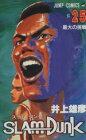 【中古】 SLAM DUNK(25) 最大の挑戦 ジャンプC/井上雄彦(著者) 【中古】afb