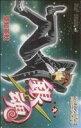 【中古】 銀魂〜ぎんたま〜(九) ジャンプC/空知英秋(著者) 【中古】afb