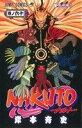 【中古】 NARUTO−ナルト−(60) ジャンプC/岸本斉史(著者) 【中古】afb