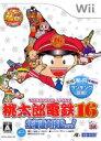 【中古】 桃太郎電鉄16 北海道大移動の巻! /Wii 【中古】afb