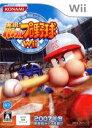 【中古】 実況パワフルプロ野球Wii /Wii 【中古】afb