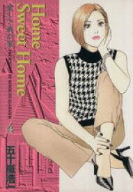【中古】 Home Sweet Home(4) 別冊キングダム/五十嵐浩一(著者) 【中古】afb