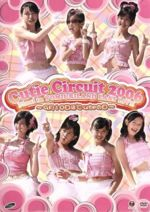 【中古】 Cutie Circuit2006 Final in YOMIURI LAND EAST LIVE /℃−ute 【中古】afb