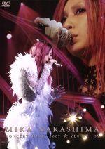 【中古】 MIKA NAKASHIMA CONCERT TOUR 2007 YES MY JOY /中島美嘉 【中古】afb