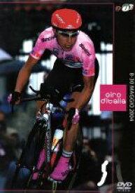 【中古】 ジロ・デ・イタリア2004 スペシャルBOX /(スポーツ) 【中古】afb