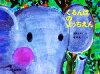 【中古】afbぐるんぱのようちえんこどものとも傑作集32/西内みなみ【著】,堀内誠一【画】
