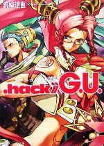 【中古】 .hack//G.U.(Vol.3) ハロルドの元型 角川スニーカー文庫/浜崎達也【著】 【中古】afb