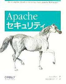 【中古】 Apacheセキュリティ /アイヴァンリスティク(著者),クイープ(訳者) 【中古】afb