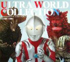 【中古】 ULTRA WORLD COLLECTION よみがえるVOLKS Jr.ULTRA WORLDの世界 /小森陽一(著者),講談社(編者) 【中古】afb