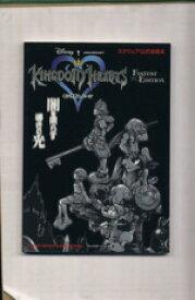【中古】 キングダムハーツ FASTEST EDITION プレイステーション2版 スクウェア公式攻略本 Vジャンプブックスゲームシリーズ/Vジャンプ編集部(編者) 【中古】afb