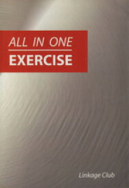 【中古】 ALL IN ONE EXERCISE /高山英士(著者) 【中古】afb
