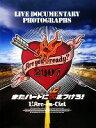 【中古】 またハートに火をつけろ! LIVE DOCUMENTARY PHOTOGRAPHS /L'Arc〜en〜Ciel【著】 【中古】afb