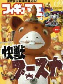 【中古】 フィギュア王(No.69) 怪獣ブースカ /ワールドフォトプレス(その他) 【中古】afb