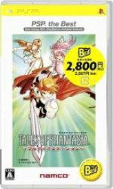 【中古】 テイルズ オブ ファンタジア −フルボイスエディション− PSP the Best /PSP 【中古】afb