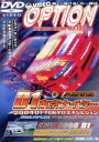 【中古】 DVD VIDEO OPTION VOLUME123 D1東京ナイター /雨宮勇美 【中古】afb