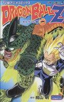 【中古】 DRAGON BALL Z セルゲーム編(TV版アニメコミックス)(1) ジャンプC/鳥山明(著者) 【中古】afb