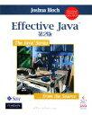 【中古】 Effective Java /ジョシュアブロック【著】,柴田芳樹【訳】 【中古】afb