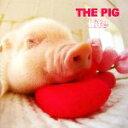 【中古】 THE PIG Life /Artlist Inc.【著】 【中古】afb