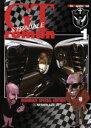 【中古】 GT roman STRADALE(1) Motor Magazine Mook/趣味・就職ガイド・資格(その他) 【中古】afb