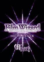 【中古】 FILM WIZARD BRANDNEW WORLD /Wizard 【中古】afb