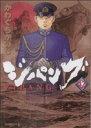 【中古】 ジパング(42) モーニングKC/かわぐちかいじ(著者) 【中古】afb