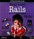 【中古】 Head First Rails 頭とからだで覚えるRailsの基本 /デビッドグリフィス【著】,松田明【監訳】,児島修【…