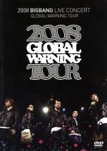 【中古】 2008 BIGBANG LIVE CONCERT GLOBAL WARNING TOUR /BIGBANG 【中古】afb