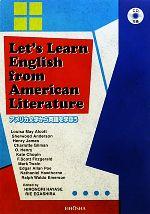 【中古】 アメリカ文学から英語を学ぼう /早瀬博範,江頭理江【編注】 【中古】afb