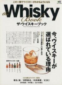 【中古】 The Whisky Book(ザ・ウィスキーブック) /?出版社 【中古】afb