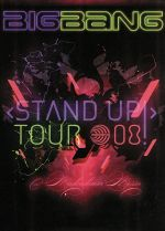 【中古】 STAND UP TOUR /BIGBANG 【中古】afb