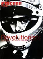 【中古】 The Moment of Passion F1SCENE(2010(vol.1)) Revolutionists /Team ZEROBORDER【編著】 【中古】afb