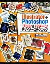 【中古】 Illustrator + Photoshopブラシ&パターンデザイナーズテクニック /宮本幸男,みやもとのぶこ【著】 【…