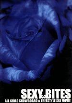【中古】 SEXY BITES /高橋満美/浅野まな香/伊藤唯/藤森由香/今本有佳子/菊崎聖子/加藤彩也香/正野美由季/河合徹子/佐藤夏生/岡田沙織/山崎景子/ 【中古】afb