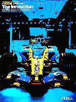 【中古】 F1 SCENE(2006 vol.1) /Team ZEROBORDER【編著】 【中古】afb