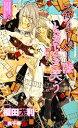 【中古】 スウィーパーはときどき笑う 交渉人シリーズEX. SHYノベルス/榎田尤利【著】 【中古】afb