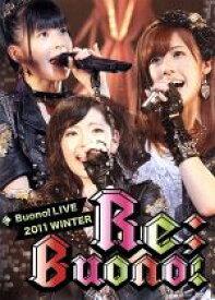 【中古】 Buono! LIVE 2011 winter Re;Buono! /Buono! 【中古】afb