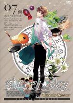 【中古】 Starry☆Sky vol.7〜Episode Cancer〜<スペシャルエディション> /honeybee(原作),折笠富美子(夜久月子),緑川光(土 【中古】afb