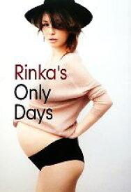 【中古】 Rinka's Only Days エンジェルワークス/梨花【著】 【中古】afb