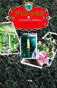 【中古】 ダレン・シャン(3) バンパイア・クリスマス 小学館ファンタジー文庫/ダレンシャン【作】,橋本恵【訳】,田…