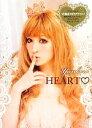 【中古】 Yunkoro HEART MARBLE BOOKS/小原優花【著】 【中古】afb